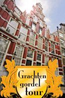 Grachtengordel Tour in Amsterdam